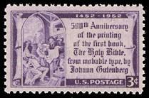 US Stamp #1014 Mint Gutenberg Bible Single