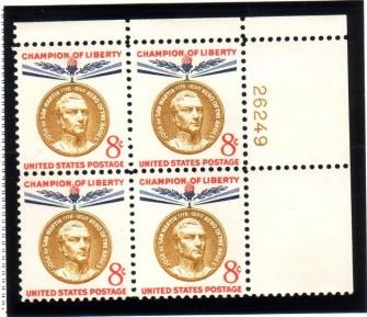 US Stamp #1126 MNH – Champion of Liberty – Plate Block / 4