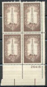 US Stamp #1134 MNH – Petroleum – Plate Block of 4