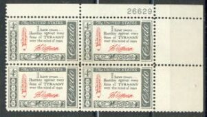 US Stamp #1141 MNH – Jefferson's CREDO – Plate Block / 4