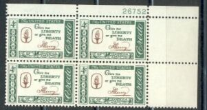 US Stamp #1144 MNH – Henry's CREDO – Plate Block / 4