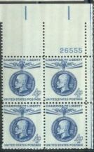 US Stamp #1147 MNH – Champion of Liberty – Plate Block of 4