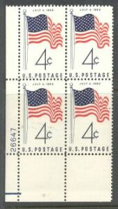 US Stamp #1153 MNH – 50 Star Flag – Plate Block of 4
