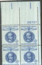 US Stamp #1165 MNH – Champion of Liberty – Plate Block of 4