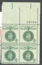 US Stamp #1168 MNH – Champion of Liberty – Plate Block of 4