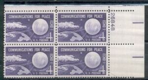 US Stamp #1173 MNH – Communications for Peace – Plate Block of 4