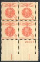 US Stamp #1174 MNH – Champion of Liberty – Plate Block of 4