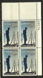 US Stamp #1182 MNH – Appomattox – Plate Block / 4