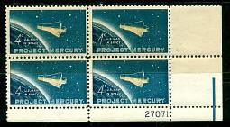 US Stamp #1193 MNH – Project Mercury – Plate Block of 4