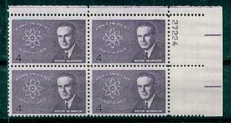US Stamp #1200 MNH – Brien McMahon – Plate Block of 4