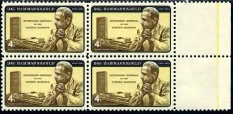 US Stamp #1203 MNH – Hammarskjold – Plate Block of 4