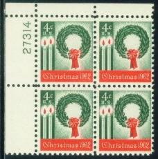 US Stamp #1205 MNH – Christmas – Plate Block of 4