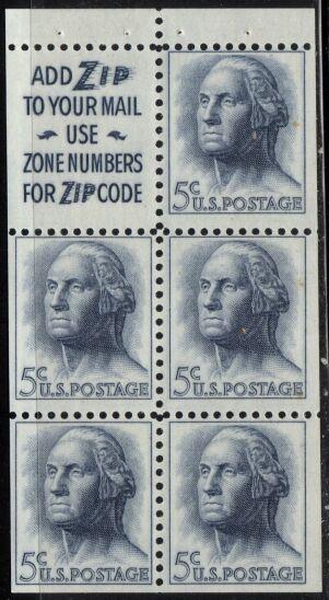 US Stamp #1213c MNH – RARE – George Washington Booklet Pane