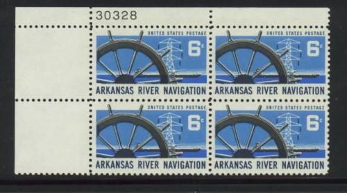 US Stamp #1358 – Arkansas River Navigation- Plate Block of 4