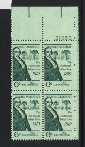 US Stamp #1380 – Daniel Webster – Plate Block of 4