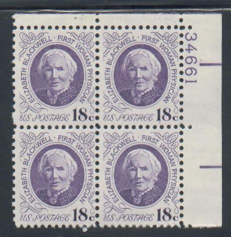 US Stamp #1399 MNH – Elizabeth Blackwell – Plate Block of 4