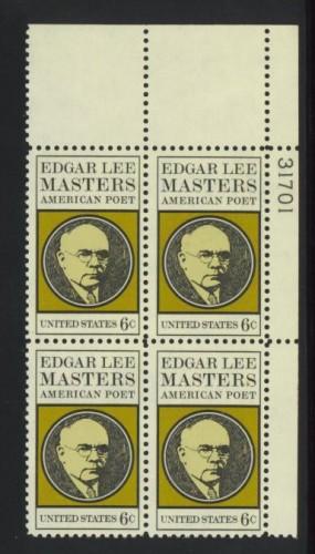 US Stamp #1405 MNH – Edgar Lee Masters – Plate Block of 4