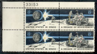 US Stamp #1434-5 MNH – Moon Rover Se-Tenant Plate Block of 4