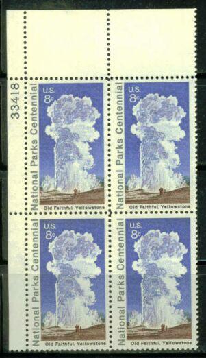 US Stamp #1453 MNH – Yellowstone National Park – Plate Block/4