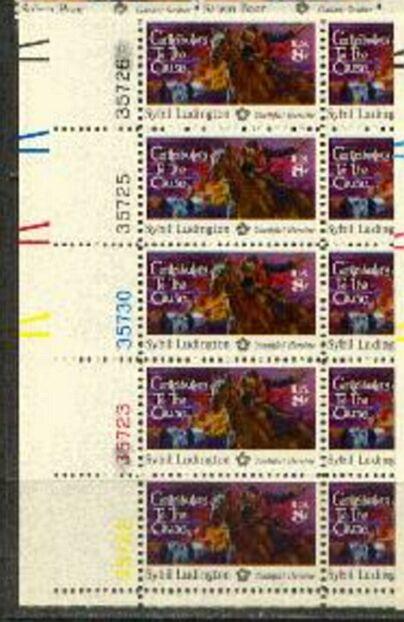 US Stamp #1559 MNH Sybil Ludington Plate Block 10