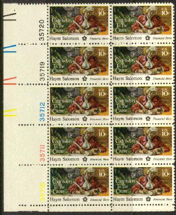 US Stamp #1561 MNH Haym Solomon Plate Block 10