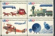 US Stamp #1572-5 MNH Postal Service SeTenant Plate Block/12