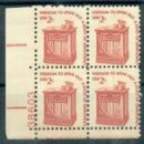 US Stamp #1582 MNH – Speaker's Stand – Plate Block of 4