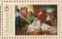 US Stamp #1701 MNH Christmas Nativity Single