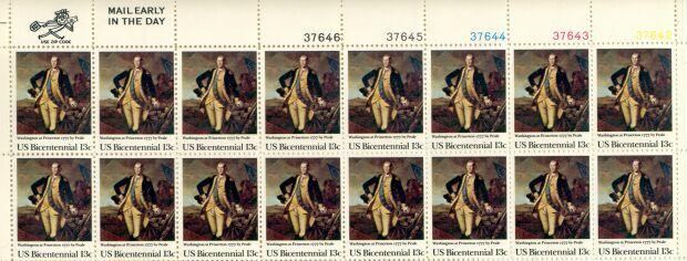 US Stamp #1704 MNH Washington Plate / ZIP / ME Block / 16