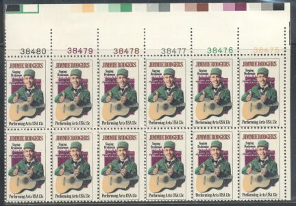 US Stamp #1755 MNH Jimmie Rodgers Plate Block / 12