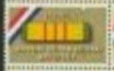 US Stamp #1802 MNH Vietnam Veterans Single