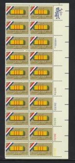 US Stamp #1802 MNH Vietnam Veterans Plate/ZIP Block of 20