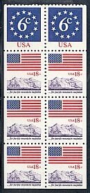 US Stamp #1893a MNH – Flag Over Mountains Booklet Pane