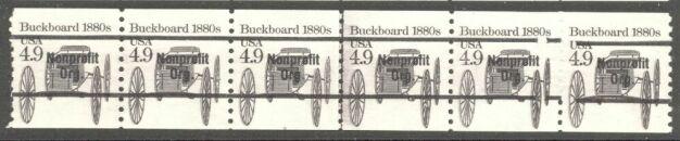 US Stamp #2124a MNH – Buckboard Precancel Coil PS6 #2