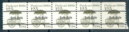 US Stamp #2133a MNH – Pushcart Precancel Coil PS5 #1