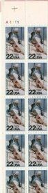 US Stamp #2369 MNH – Olympics 1988 – Plate Block of 10