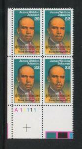 US Stamp #2371 MNH – James Weldon Johnson – Plate Block 20