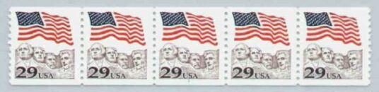 US Stamp #2523 MNH – Flag Over Rushmore PNC5 #2