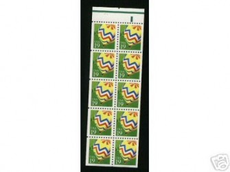 US Stamp #2530a MNH – Hot Air Balloon Booklet Pane