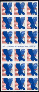 US Stamp #2598a MNH – Eagle Fold it Yourself