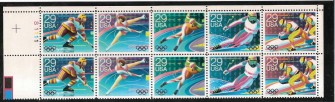 US Stamp #2611-15 MNH – Olympics '92 SeTenant Plate Block 10