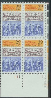 US Stamp #2616 MNH – Columbian Stamp Expo – Plate Block of 4