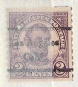 US Stamp # 600×44 A. Lincoln w/ Los Angeles CA Precancel
