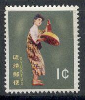 Ryukyus #081 MNH – Dancer #1