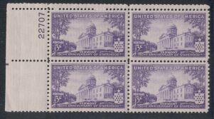 US Stamp #902 MNH – Vermont Statehood – Plate Block / 4