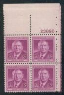 US Stamp #965 MNH – Harlan Stone – Plate Block / 4