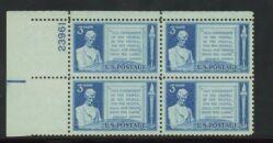 US Stamp #978 – Gettysburg Address – Plate Block / 4