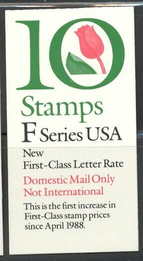 US Stamp #BK184 MNH – Tulips 'F' (29c) Rate w/ 1 #2520a Pane