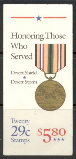 US Stamp #BK190 MNH – Desert Storm / Desert Shield w/ 2 #2552a Panes