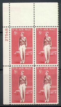 US Stamp #C 68 MNH – 8c USA AirMail – Plate Block of 4